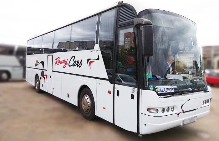 Цена аренды автобуса в Киеве